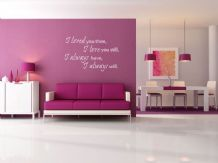 I Loved You Then... Wall Art Quote, Wall Art Sticker, Modern Vinyl Transfer